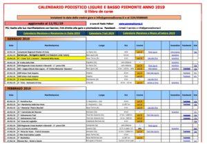Calendario Gamba Doro 2020.Calendario Podistico Calendario 2020